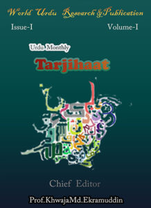 tarjeehaat Eng title Issue- 2 vol.1